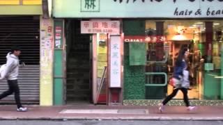 「演藝馬拉松.遊樂深水埗」短片工作坊 - 習作1