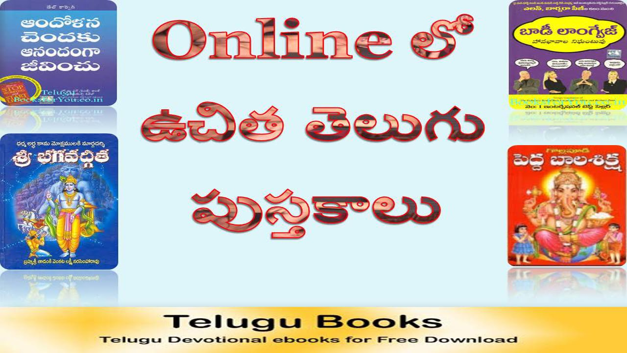 Popular Telugu Books Shelf