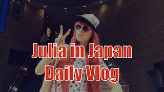 Vlog - Osaka (Dotonbori, Shinsaibashi, Studio tatuażu)
