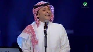 Abdul Majeed Abdullah ... Hala Hala - Dubai 2016   عبد المجيد عبد الله ... هلا هلا - دبي 2016