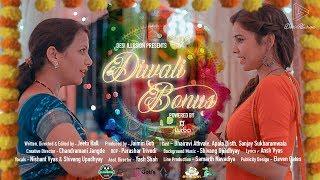 Happy Diwali | Diwali Bonus | Lurba Jewels | Desi Illusion