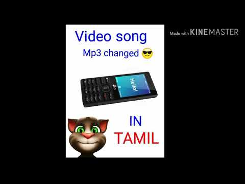 (jio-phone)-video-song-mp3-changed-in-(tamil)