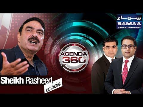 Agenda 360 - SAMAA TV - 09 Dec 2017