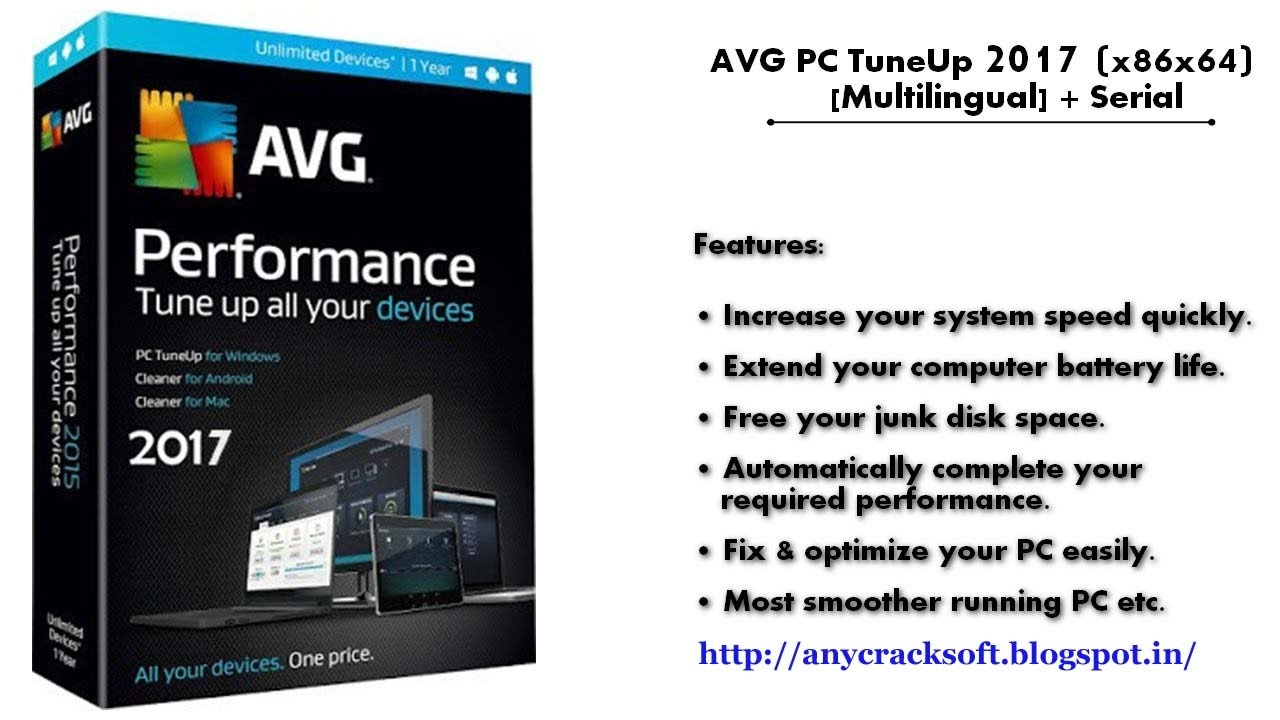 avg 2017 free download