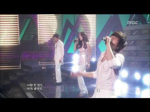 음악중심 - 8eight - Goodbye My Love, 에이트 - 잘가요 내 사랑, Music Core 20090613