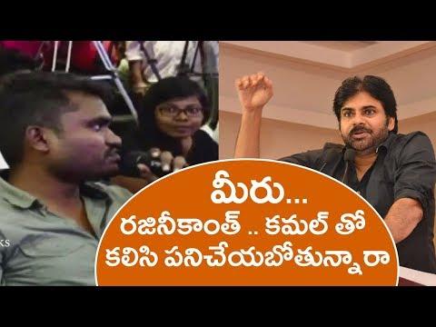 Pawan Kalyan Superb answer to Chennai Media Questions - Charan tv
