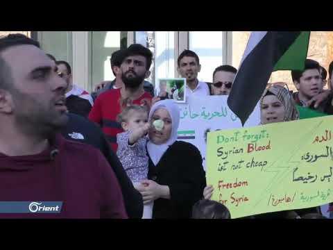 لاجئون سوريون في ألمانيا يؤدون صلاة الغائب على روح الساروت  - 12:53-2019 / 6 / 11