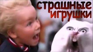 видео Недетские забавы: влияние современных игрушек на психику детей
