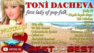 Toni Dacheva BEST OF (Hi-fi Sound Quality )