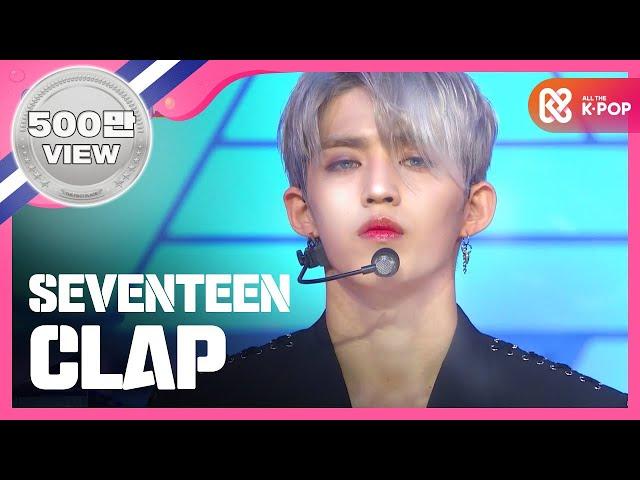 Show Champion EP.251 SEVENTEEN - CLAP [세븐틴 - 박수]