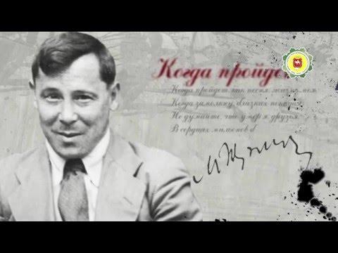 Стихи Мусы Джалиля к 110-летию поэта