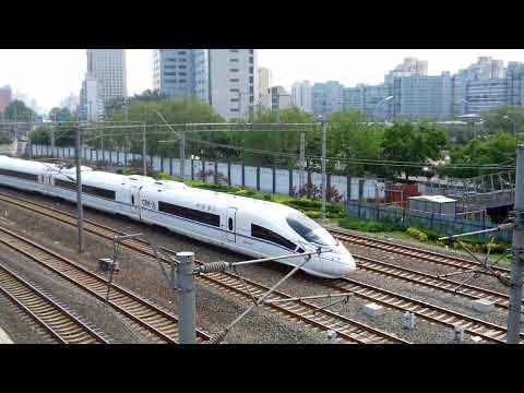 CRH380CL, China High-Speed Railway中國高鐵 (Beijing to Qingdao Train)