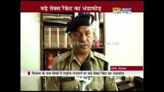 Sex racket busted: 8 girls, 18 boys arrested near Shoghi | Shimla