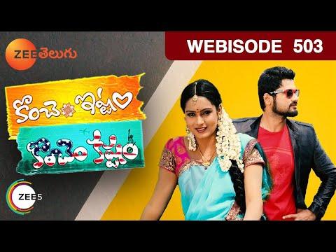 Mohini | Epi 273 | Tamil TV Serial | 27/10/2015 by Kalaignar TV