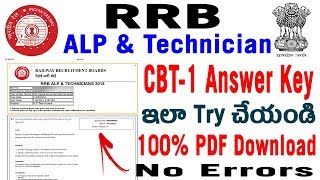 How to Download RRB ALP Answer key Objection raise response check alp Cut off results Zone in telugu