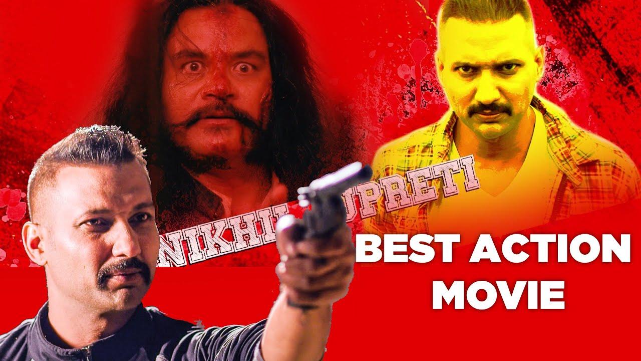 NIKHIL UPRETI || 🤸🤾♂️ Best Action Movie🤸🤾♂️ | Anu shah/Murali Dhar/ Nagendra Rijal/ Robin Sen