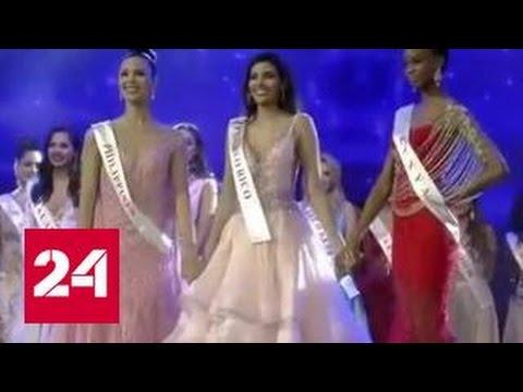Титул Мисс мира-2016 достался жительнице Пуэрто-Рико