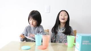 타파웨어빨대컵+방수스티커 여름필수템