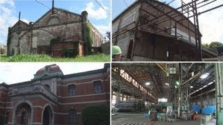 八幡製鉄所の施設公開 世界遺産の推薦候補