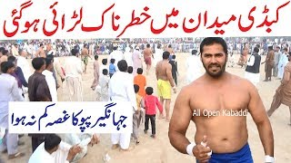 Download Video Jhangir Papu Vs Nazar Fareed Watto New Ground All Open Kabaddi Match MP3 3GP MP4