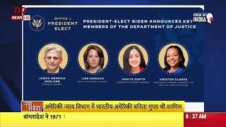 Indian-origin vanita gupta to be the next us associate attorney general.