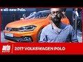 Nouvelle Volkswagen Polo 2017 [PRESENTATION]