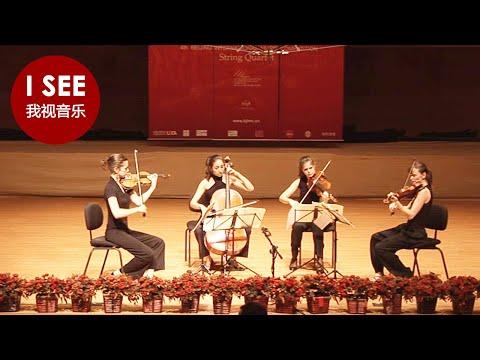 Quatuor Zaïde: Beethoven - String Quartet No. 14 in C-sharp minor, Op. 131 | Final