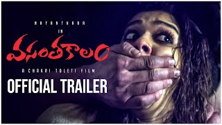 Nayanthara's Vasantha Kaalam Movie Official Trailer | 2020 Telugu Movie Trailers