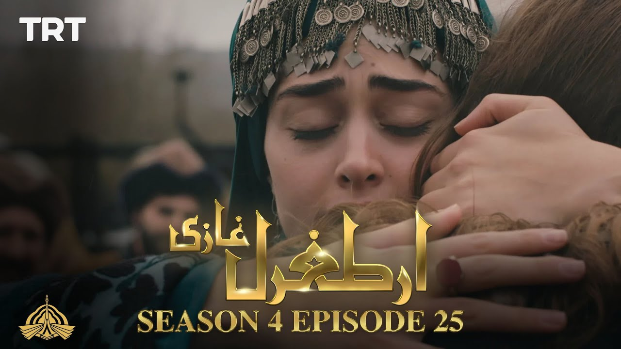 Download Ertugrul Ghazi Urdu   Episode 25  Season 4