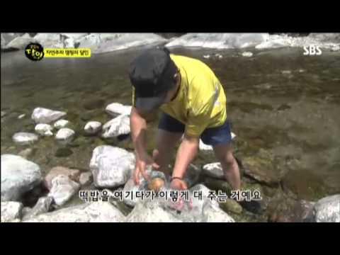 즉석에서 민물고기를 잡는 방법 !!