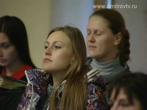 Отчет главы городского поселения Яхрома
