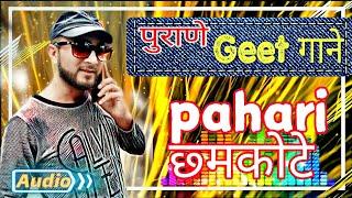 Sirmauri lock geet//pahari mujra nati//latest Pahari song//Ts music sirmaur