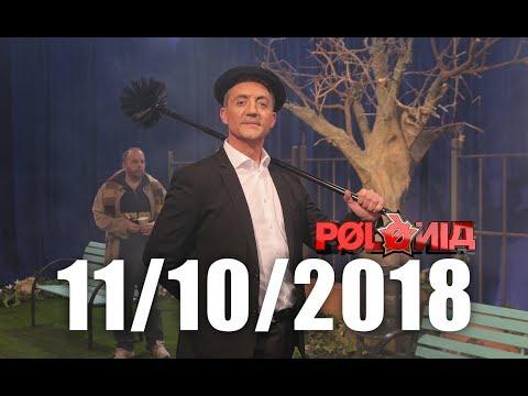 Polònia - 11/10/2018