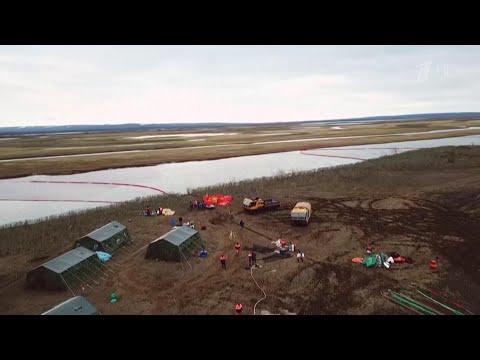 В Норильске продолжается ликвидация последствий экологической катастрофы.