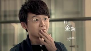 Drama taiwan skip beat! episode 7 subtitle indonesia & english