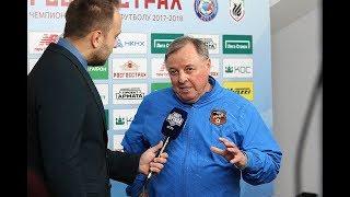 Пресс-конференция после матча «Рубин» - «Урал»