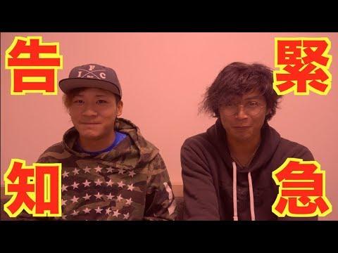 ジャパンフィッシングショー2018横浜に釣りよかが・・・!!