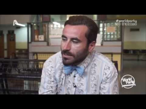 World Party-Αργεντινή (S03-E05 Argentina)