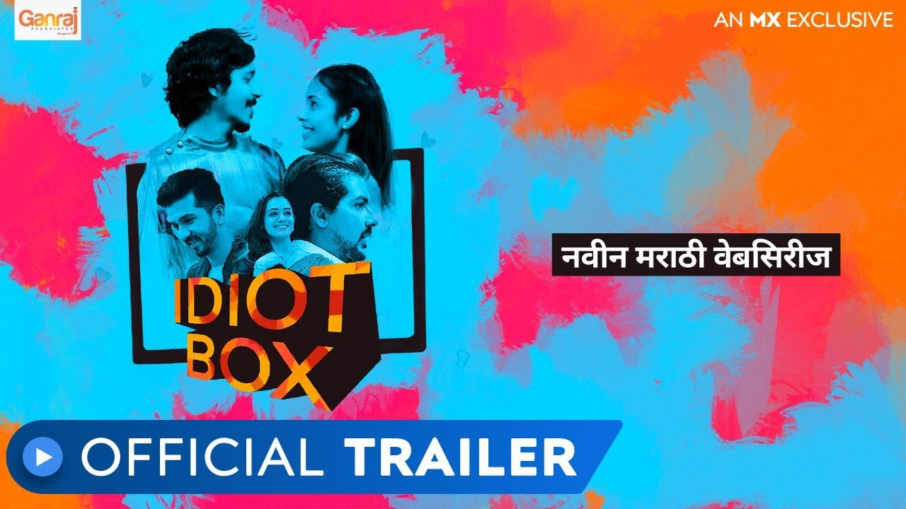 Idiot Box | Official Trailer | Marathi Web Series | Rom-Com | MX Exclusive Series | MX Player
