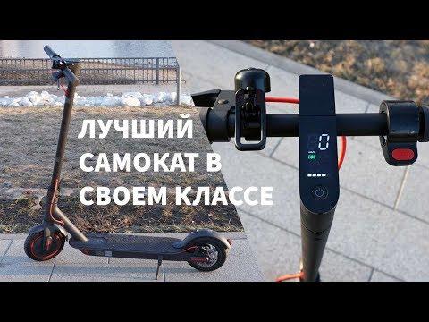 Лучший самокат в своем классе? Xiaomi Mijia Electric Scooter Pro