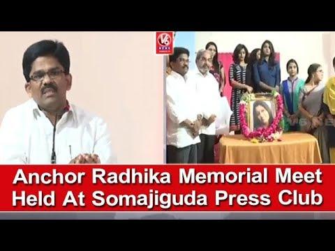 Anchor Radhika Memorial Meet Held At Somajiguda Press Club | Hyderabad | V6 News
