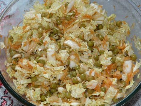 Простой постный салат быстрого приготовления. Салаты рецепты постные