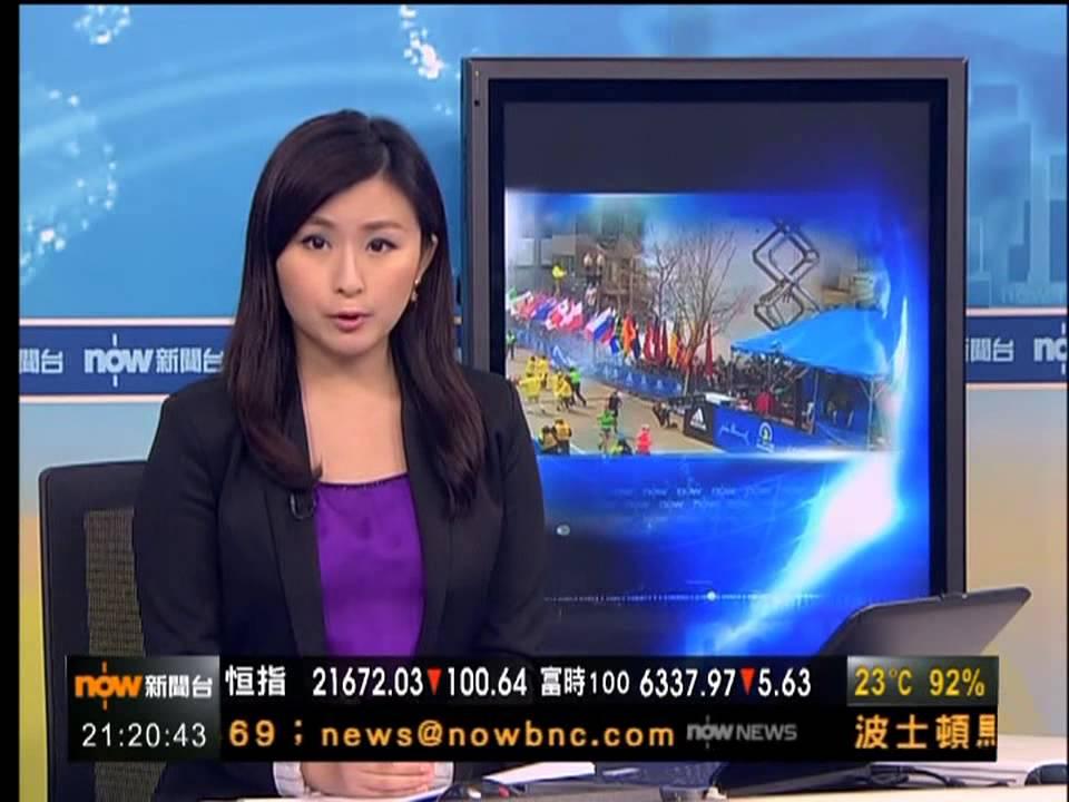 鄭瑩 2013年4月16日 2100 - YouTube