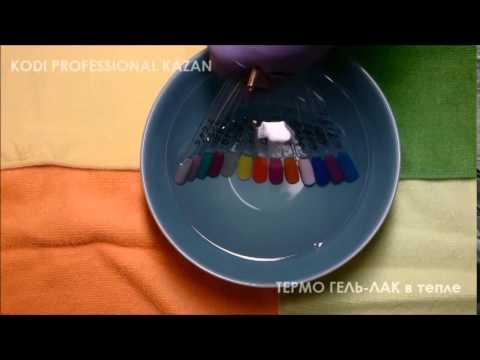 Термо гель-лак Kodi Professional