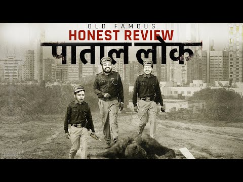 MensXP | Honest Review | Paatal Lok