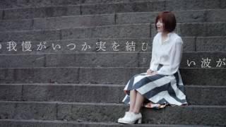 結花乃 - ハナミズキ