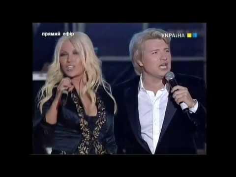 Таисия Повалий и Николай Басков - Ты далеко (2008) indir
