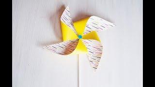 технологія 2 класу як зробити орігамі вітряк