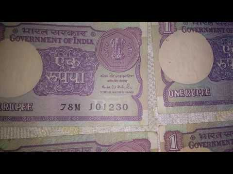 6 one rupee note signed by Montek Singh ahluwalia