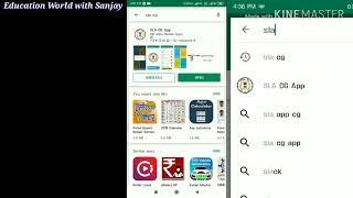 Cg App Video in MP4,HD MP4,FULL HD Mp4 Format - PieMP4 com